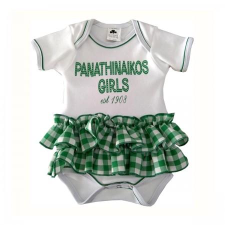 ΖΙΠΟΥΝΑΚΙ PANATHINAIKOS GIRLS ΜΕ ΒΟΛΑΝ ΠΑΝΑΘΗΝΑΪΚΟΣ
