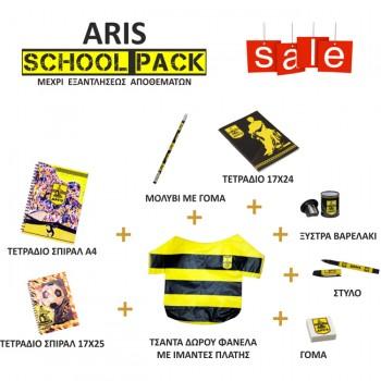 SCHOOL PACK ARIS