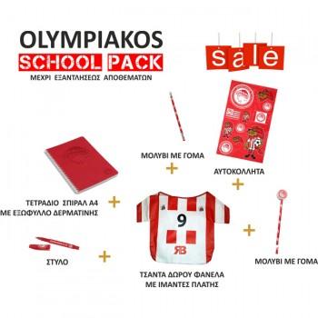 SCHOOL PACK OLYMPIAKOS