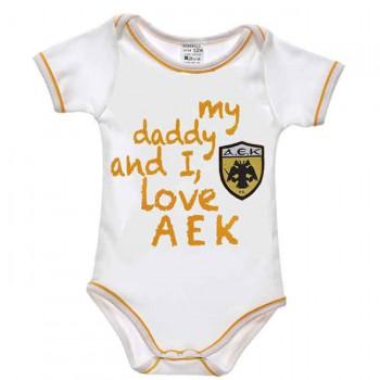 """ΖΙΠΟΥΝΑΚΙ """"MY DADDY"""" ΑΕΚ FC"""