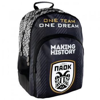 ΤΣΑΝΤΑ ΠΛΑΤΗΣ 3ΘΗΚΕΣ ONE TEAM ONE DREAM PAOK FC