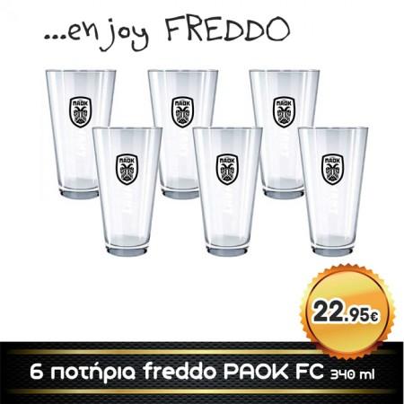 ΣΕΤ 6 ΠΟΤΗΡΙΑ FREDDO ΠΑΟΚ