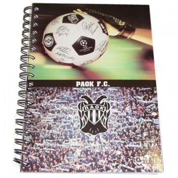 ΤΕΡΑΔΙΟ ΣΠΙΡΑΛ 17x25 PAOK FC