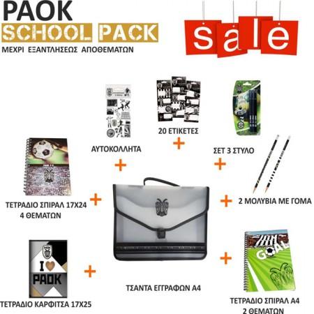 SCHOOL PACK PAOK FC