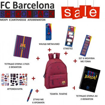 SCHOOL PACK FC BARCELONA
