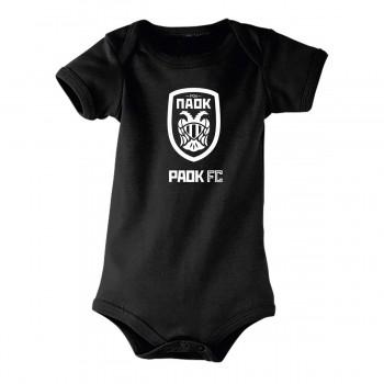 ΖΙΠΟΥΝΑΚΙ ΣΗΜΑ PAOK FC