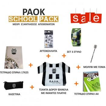 SCHOOL PACK PAOK