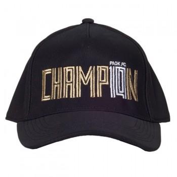 ΚΑΠΕΛΟ PAOK FC CHAMPIONS BLACK CAP